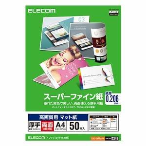 エレコム EJK-SRAPA450 高画質用スーパーファイン紙(A4、厚手、両面50枚)