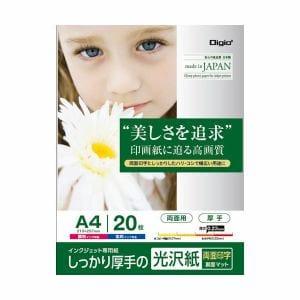 ナカバヤシ JPPX-A4S-20 しっかり厚手の光沢紙 A4サイズ 20枚