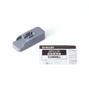 エレコム THC-351350RESET キヤノン351+350用リセッター