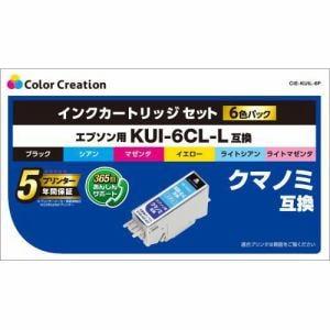 エレコムカラークリエイション CIE-RDH-4P エプソン用互換インクカートリッジ   4色セット