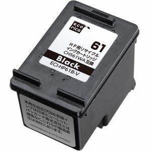 エコリカ ECI-HP61B-V CH561WA互換リサイクルインクカートリッジ ブラック