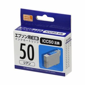PPC PP-EIC50C エプソン用互換インク シアン