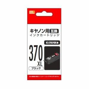 PPC PP-C370LBK キャノン用互換インク BCI-370XLPGBK互換 ブラック
