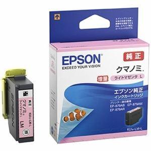 エプソン KUI-LM-L 【純正】 インクカートリッジ(ライトマゼンタ増量タイプ) クマノミ