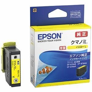 エプソン KUI-Y-L 【純正】 インクカートリッジ(イエロー増量タイプ) クマノミ