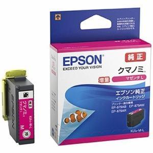 エプソン KUI-M-L 【純正】 インクカートリッジ(マゼンタ増量タイプ) クマノミ