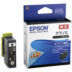 エプソン KUI-BK 【純正】 インクカートリッジ(ブラック) クマノミ