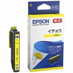 エプソン ITH-Y 【純正】 インクカートリッジ(イエロー) イチョウ