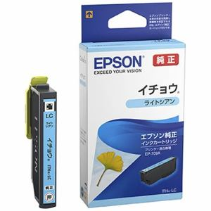 エプソン ITH-LC 【純正】 インクカートリッジ(ライトシアン) イチョウ