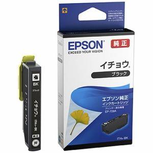 エプソン ITH-BK 【純正】 インクカートリッジ(ブラック) イチョウ