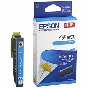 エプソン ITH-C 【純正】 インクカートリッジ(シアン) イチョウ