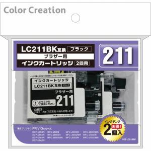 エレコムカラークリエイション CCB-LC211BKW ブラザー用互換インクカートリッジ   ブラック (2回用)