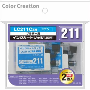 エレコムカラークリエイション CCB-LC211CW ブラザー用互換インクカートリッジ   シアン (2回用)