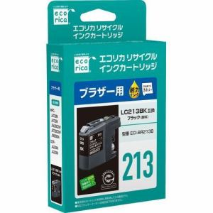 エコリカ ECI-BR213B ブラザー用リサイクルインク(顔料ブラック)