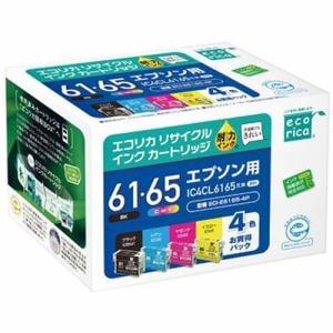 エコリカ ECI-E6165-4P エプソン用 IC4CL6165互換リサイクルインクカートリッジ(4色パック)