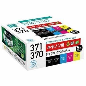 エコリカ ECI-C371-5P BCI-371+370/5MP 互換リサイクルインクカートリッジ 5色パック