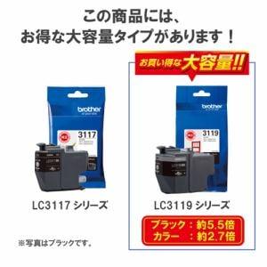 インク ブラザー 純正 カートリッジ LC3117BK インクカートリッジ ブラック