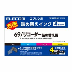 エレコム THE-69RDHKIT エプソン IC69/RDH用詰め替えインクキット 4色・4回分+リセッター
