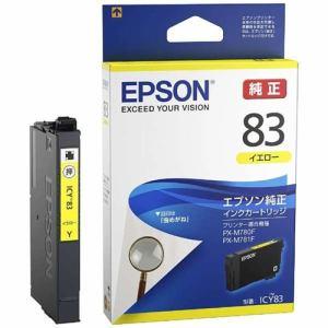 エプソン ICY83 【純正】 インクカートリッジ イエロー 標準タイプ