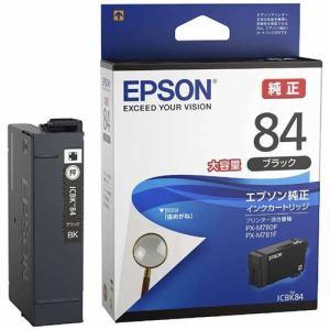 エプソン ICBK84 【純正】 インクカートリッジ ブラック 大容量タイプ