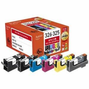 プレジール PLE-CB3266P キヤノン BCI-326+325/6MP互換インクカートリッジ 6色パック