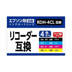 PPC PP-EICRDH-4P 4色インクセット
