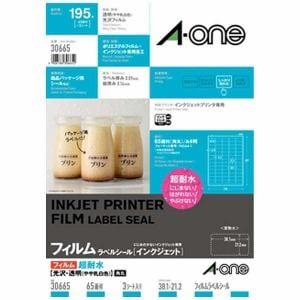 エーワン 30665 ラベルシール[インクジェット]超耐水タイプ光沢フィルム・透明(やや乳白色) A4判 65面