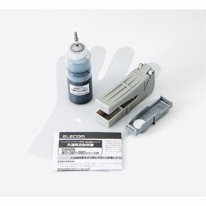 エレコム THC-380PGBK4 キヤノン 380用詰め替えインク ブラック