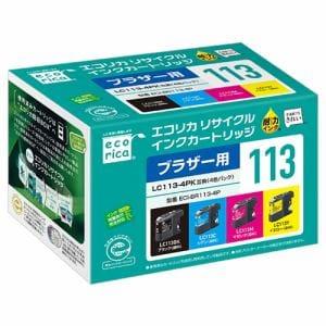 エコリカ ECI-BR113-4P LC113-4PK互換リサイクルインクカートリッジ 4色パック