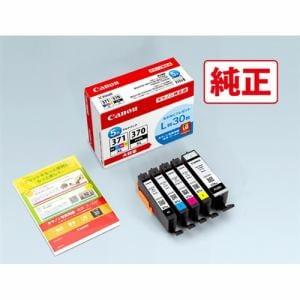 キヤノン BCI-371XL+370XL/5MPV インクタンク 5色セット