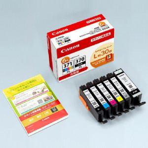 キヤノン BCI-371XL+370XL/6MPV インクタンク 6色セット