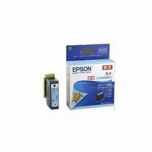 エプソン KAM-LC-L インクカートリッジ カメ ライトシアンL(増量)