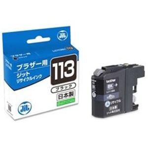 ジット JIT-B113B(ブラザー LC113BK対応/リサイクルインクカートリッジ/ブラック)