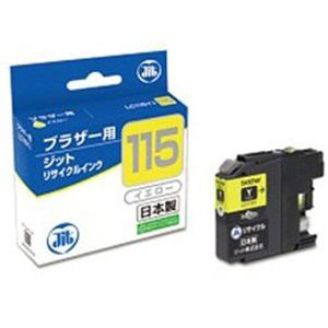 ジット JIT-B115Y(ブラザー LC115Y対応/リサイクルインクカートリッジ/イエロー)