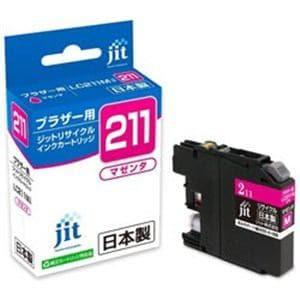 ジット JIT-B211M  ブラザー: LC211M リサイクルインクカートリッジ(マゼンタ)