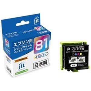 ジット JIT-ECL81 エプソン:ICCL81(4色一体)対応 リサイクルインクカートリッジ