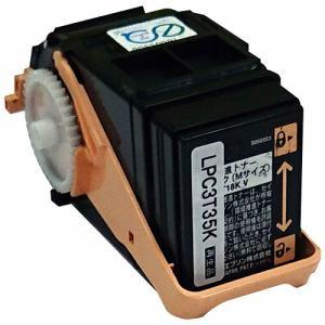 ジット LPC3T35K[LP-S6160] (再生) リサイクルトナー   ブラック