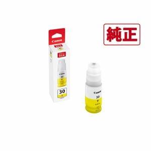 キヤノン GI30Y 補充インク