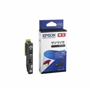 エプソン SAT-BK インクカートリッジ カラリオ  ブラック
