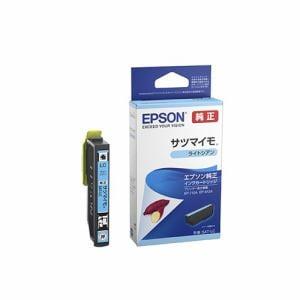 エプソン SAT-LC インクカートリッジ カラリオ  ライトシアン
