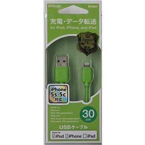 ステイヤー STCAPLGR iPod & iPhone ライトニングケーブル グリーン