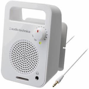 オーディオテクニカ テレビ用モノラルアクティブスピーカー ホワイト AT-MSP56TV-WH