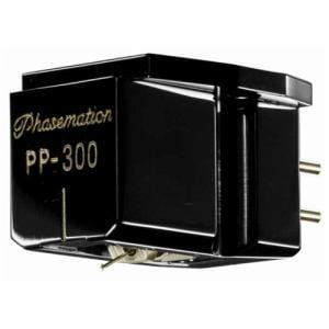 フェーズメーション PP-300 MCカートリッジ