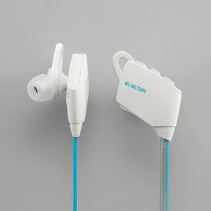 エレコム 防水Bluetoothイヤホン ホワイト LBT-HPC31WPWH