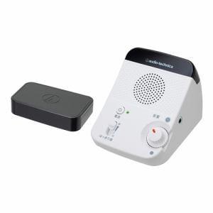 オーディオテクニカ AT-SP350TV TV用赤外線コードレススピーカー