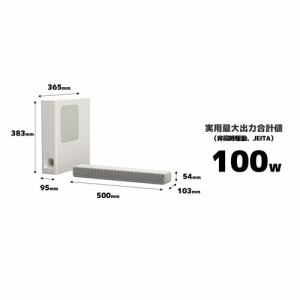 ソニー HT-MT300-W 2.1chホームシアターシステム ホワイト