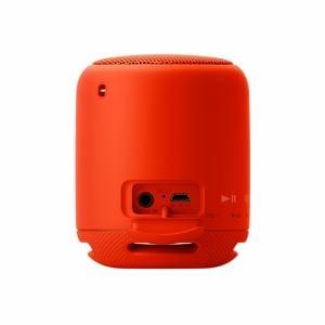 ソニー SRS-XB10-R Bluetooth対応 ワイヤレスポータブルスピーカー オレンジレッド