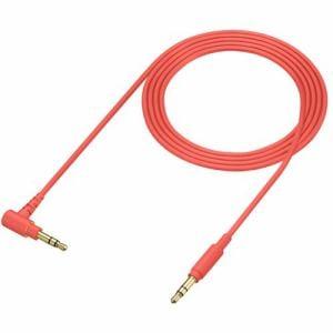 ソニー WH-H900N-R 【ハイレゾ音源対応】 ワイヤレスノイズキャンセリングステレオヘッドセット 「h.ear on 2 Wireless NC」 トワイライトレッド