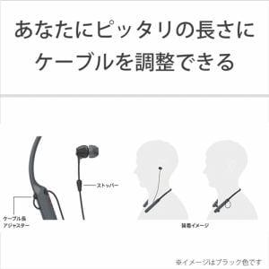 ヘッドセット ソニー    WI-C400-B ワイヤレスステレオヘッドセット ブラック