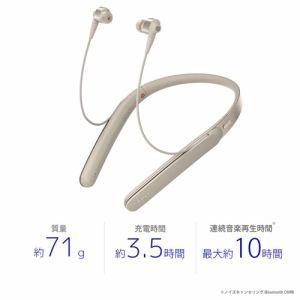 ソニー WI-1000X-N 【ハイレゾ音源対応】 Bluetooth対応 ハイブリッド密閉型イヤホン (シャンパンゴールド)
